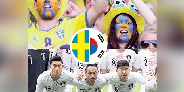המונדיאל הפיננסי: דרום קוריאה מול שבדיה