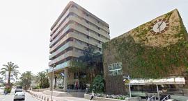 בניין עיריית חולון, צילום: צילום מסך גוגל
