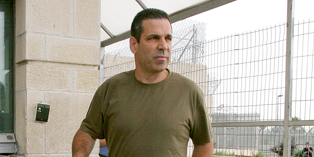 Former Israeli Minister Accused of Spying for Iran