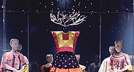 בגדיה של פרידה קאלו,  צילום: Toby Melville