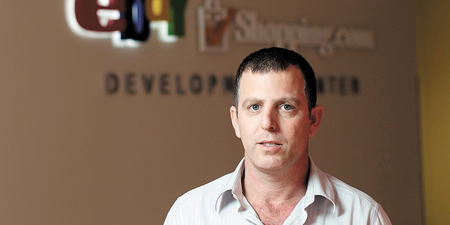 EBay Executive Appointed General Manager of LivePerson Israel