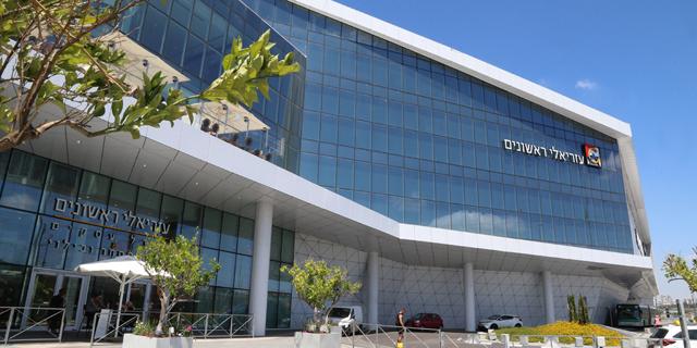 """קבוצת עזריאלי תשלם היטל השבחה של 101 מיליון על פרויקט ראשונים בראשל""""צ"""