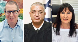 """עו""""ד עדינה וויל, השופט עאטף עיילבוני והנאמן עמית לדרמן"""