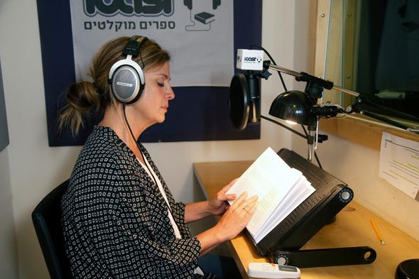 הקלטת ספר אודיו. מרבית המאזינים בישראל בני 34–55