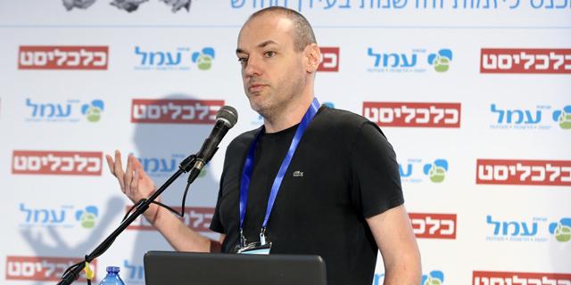"""יונתן שור, מנכ""""ל CodeMonkey , צילום: אוראל כהן"""