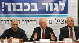 ז'קי לוי יואב גלנט חגי רזניק זירת הנדלן, צילום: ששון תירם