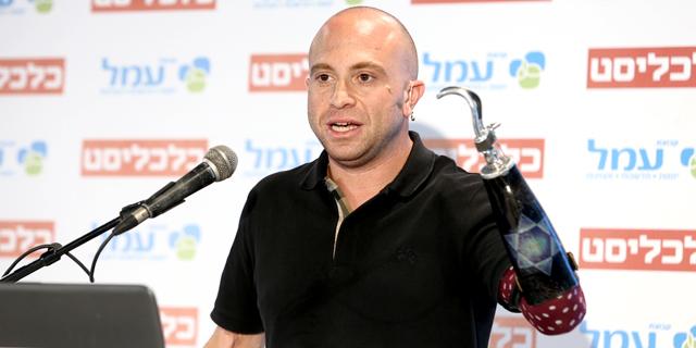 זיו שילון בכנס, צילום: אוראל כהן