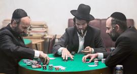 מימין משה פולקנפליק עם מאור שוויצר ואבי דנגור, צילום: איתיאל ציון