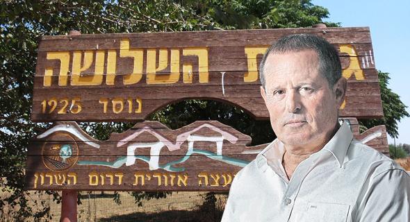 מאיר שמיר קיבוץ השלושה, צילום: אוראל כהן, ויקיפדיה