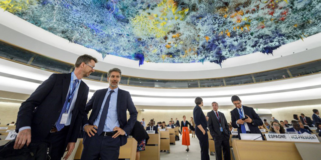"""מועצת זכויות האדם של האו""""ם, צילום: איי אף פי"""