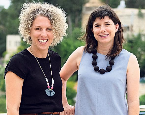 Rachel Rub (left) and Einat Yaniv. Photo: Yoav Dudkevitch