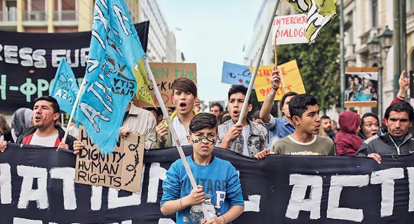 הפגנה נגד פשיזם באתונה, מרץ 2018