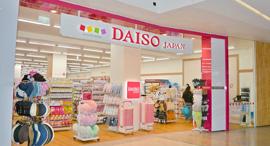 """חנות דייסו היפנית בחו""""ל"""