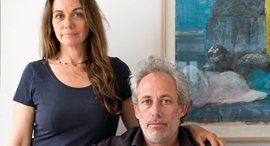 בן ומאיה קדישמן, צילום: יונתן בלום