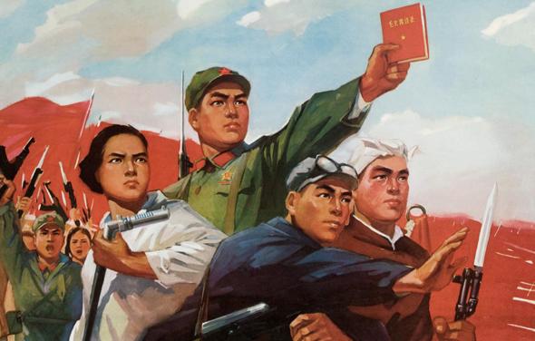 ציור איור פוסטר תעמולה מ־1971 שבו חייל אוחז בספר האדום של מאו