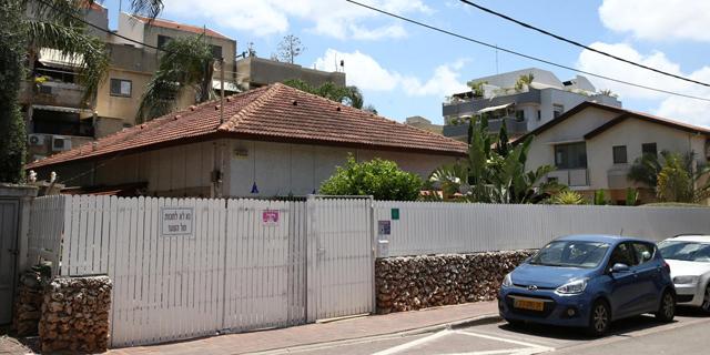 עיריית רעננה הפסידה בייצוגית נגד בעלי בתים בעיר: תשיב להם כ-20 מיליון שקל