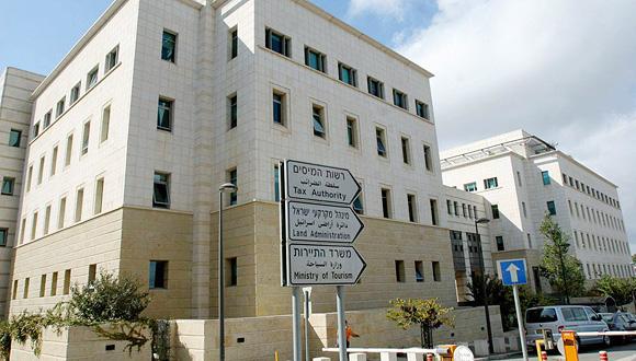 מינהל מקרקעי ישראל, צילום: אלכס קולומויסקי