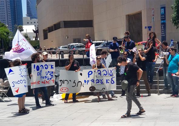 עובדי פסגות מחאה הפגנה