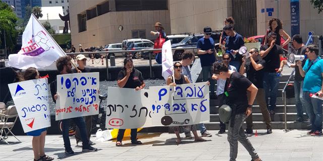 """שביתה של 48 שעות בפסגות, במחאה על התמשכות המו""""מ להסכם קיבוצי"""