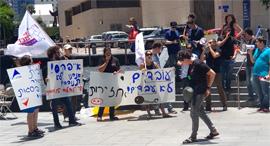 הפגנה של עובדי פסגות