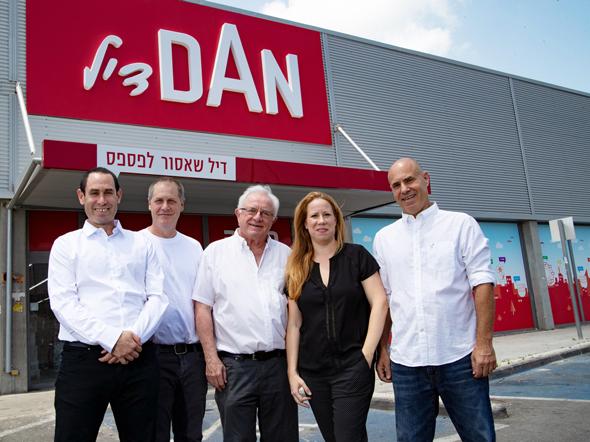 סניף של רשת רשת DAN דיל