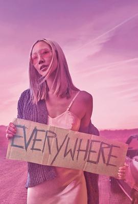 רואים ורוד רייבאן קמפיין קיץ פנאי, צילום: סטיבן קליין