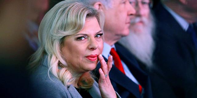 שרה נתניהו בנימין נתניהו ביבי 24.6.18, צילום: רויטרס