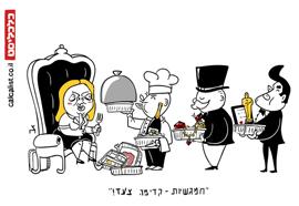 קריקטורה 25.6.18, איור: צח כהן