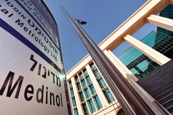 משרדי מדינול בהר חוצבים, ירושלים, צילום: גיא אסיאג