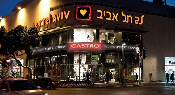 חנות קסטרו תל אביב, צילום: עירית חכמון
