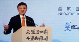 Alibaba's Jack Ma. Photo: Reuters