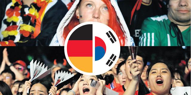 דרום קוריאה 3:2 גרמניה