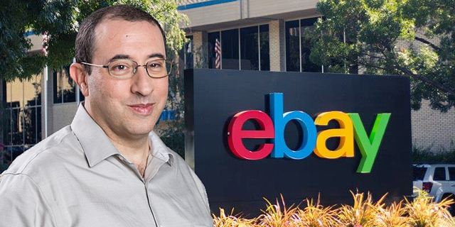 EBay Israel Laying Off Dozens of Employees