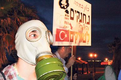 מוסף שבועי 28.6.18 מפגינים ב ה פגנה נגד זיהום ב מפרץ חיפה