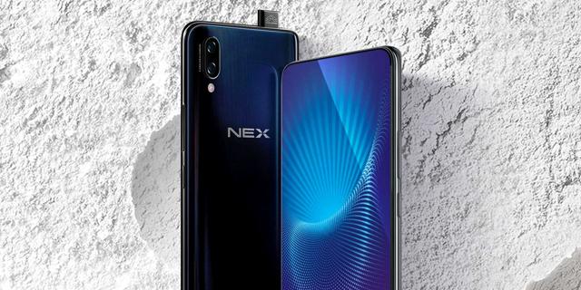 """ה-Nex של Vivo, אחד המכשירים המתקדמים בעולם, צילום: יח""""צ"""