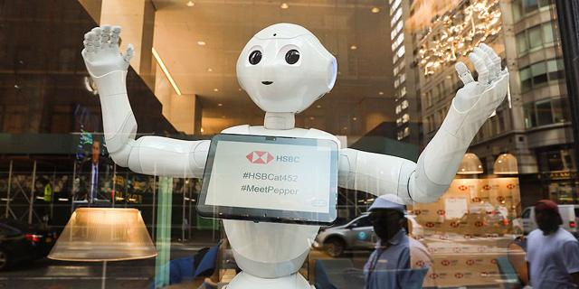 פפר זה כן בנק - בסניף HSBC החדש בניו יורק