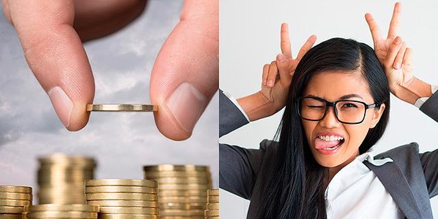 התמחות ב- אסטרטגיה ויזמות  | מימון ובנקאות, צילום: שאטרסטוק