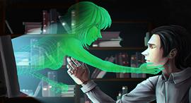 בינה מלאכותית הטרדה אהבה AI , צילום: KotoCheshir