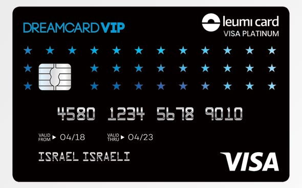 כרטיס האשראי המשותף לפוקס ולאומי קארד