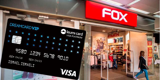 פוקס ולאומי קארד משיקות כרטיס אשראי משותף - Dreamcard VIP