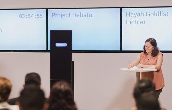 IBM בינה מלאכותית Project Debater, צילום: אור קפלן