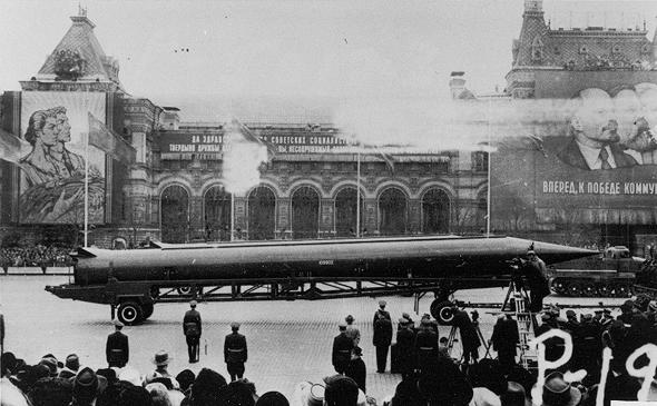 טיל בליסטי סובייטי