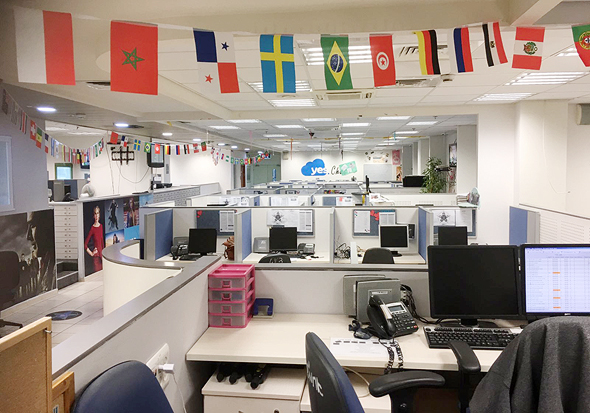 השביתה במשרדי yes