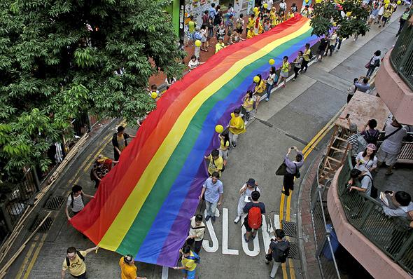מצעד הגאווה בהונג קונג, נובמבר 2015 , צילום: רויטרס