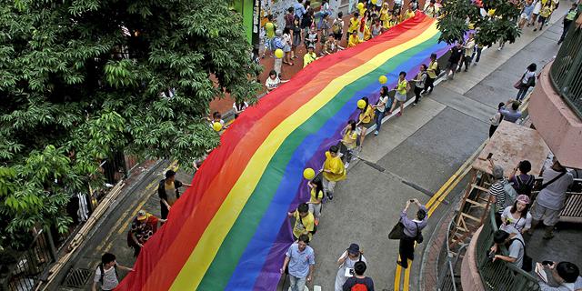 """לאחר תמיכת גולדמן זאקס ומורגן סטנלי: ביהמ""""ש העליון בהונג קונג הכיר בזוגיות לסבית"""