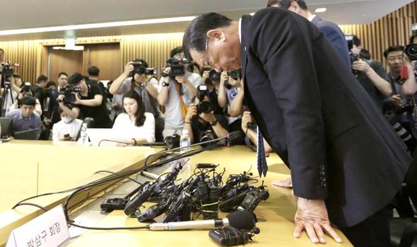 """יו""""ר חברת תעופה אסיאנה פארק סם-קו מתנצל על בעיית אספקת המזון במסיבת עיתונאים, צילום: AP"""