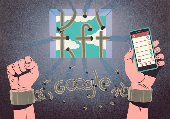 ציור איור גוגל פייסבוק, איור: יונתן פופר