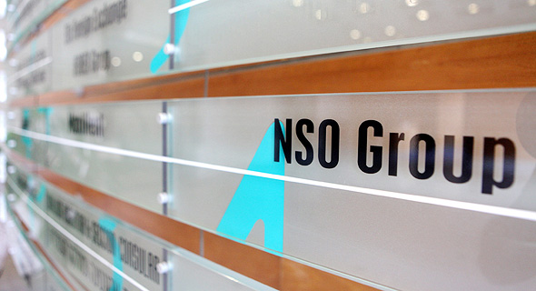 NSO Group offices. Photo: Orel Cohen
