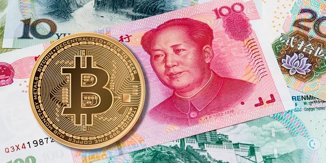 הבנק המרכזי של סין למשקיעים: היזהרו ממטבעות וירטואליים