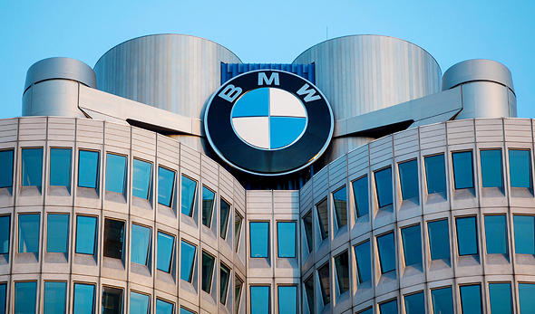 BMW headquarters in Munich. Photo: Bloomberg